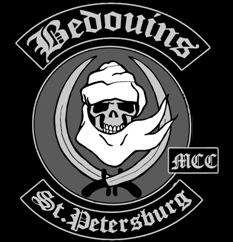 Colors of motorcycle club Bedouins MCC St.-Petersburg - http://bedouins.ucoz.ru