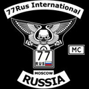 Мотоклуб 77 Rus International MC, Moscow, Russia