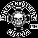 Bikers Brothers MC, г. Москва