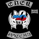 МС Елец 48 RUS г. Елец, Липецкая обл.