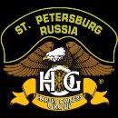 Saint-Petersburg Harley Owners Group (HOG), г. Санкт Петербург