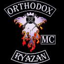 Orthodox MC Ryazan, Ryazan, Russia