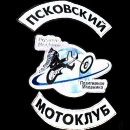 Motorcycle club Pozitivnaya mehannika (Positive mechanics), Pskov, Russia