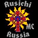 Русичи MC, г. Сергиев Посад