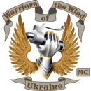 Warriors of the Wind г. Донецк, Украина