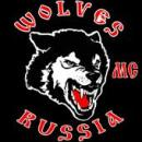 Wolves MC, г. Гусь-Хрустальный