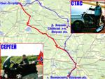 The trip plan on bikeshow MOTOyaroslavets 2004, Maloyaroslavets, the Kaluga region