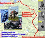 Trip route on bikefest MOTOyaroslavets 2005, Maloyaroslavets, the Kaluga region
