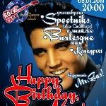 Happy Birthday King Elvis Presley 08.01.11