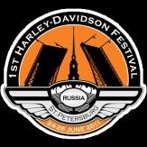 1st Festival Harley-Davidson Laura St.-Petersburg