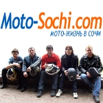 Moto-Sochi.com at a party in St. Petersburg