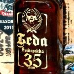35-let Bede