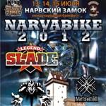 Фестиваль NARVA BIKE 2012