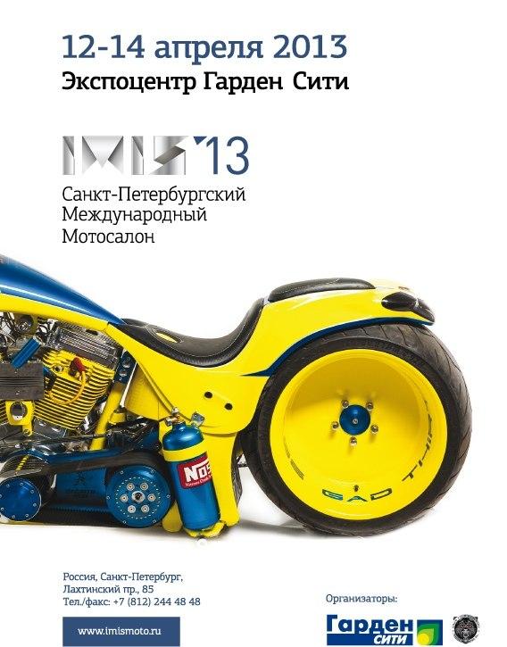 IMIS 2013