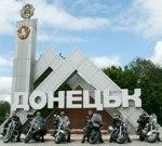 18.07-2.09.2013 Мотоотпуск 2013 (СПб-Украина, Крым-СПб)