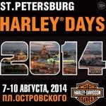 7-10 августа 2014, Дни Harley-Davidson в Санкт-Петербурге, H.O.G