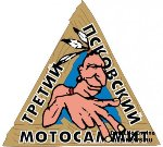 the Third Pskov Motor-summit from the Positive Mechanics